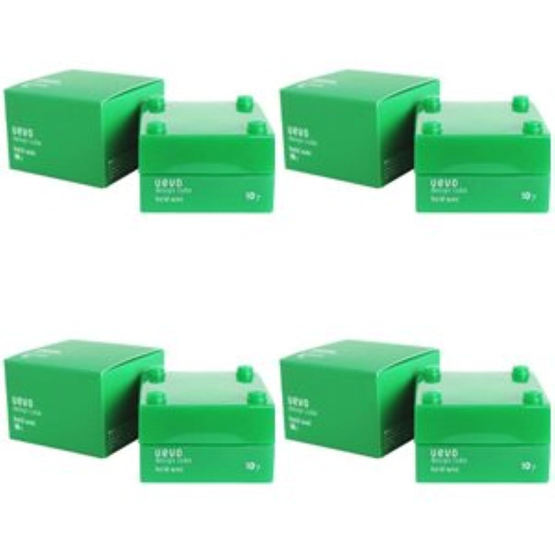 北米彼のポケット【X4個セット】 デミ ウェーボ デザインキューブ ホールドワックス 30g hold wax DEMI uevo design cube