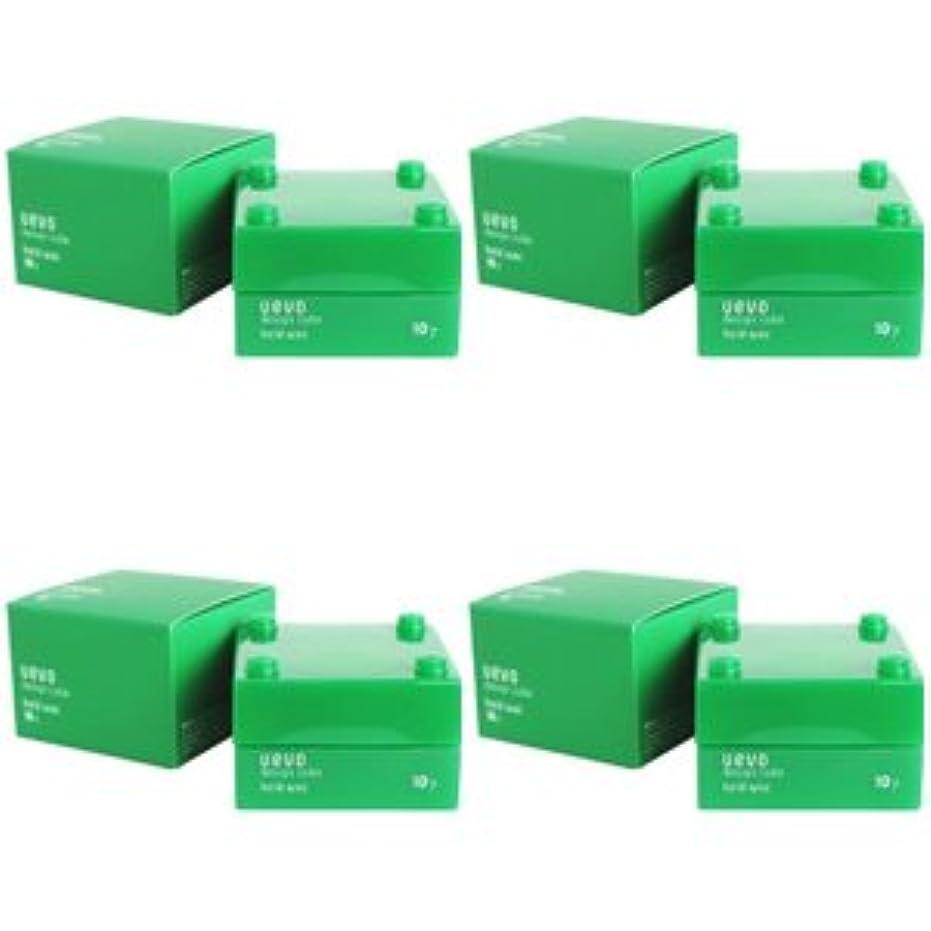 大脳委託ブリーフケース【X4個セット】 デミ ウェーボ デザインキューブ ホールドワックス 30g hold wax DEMI uevo design cube