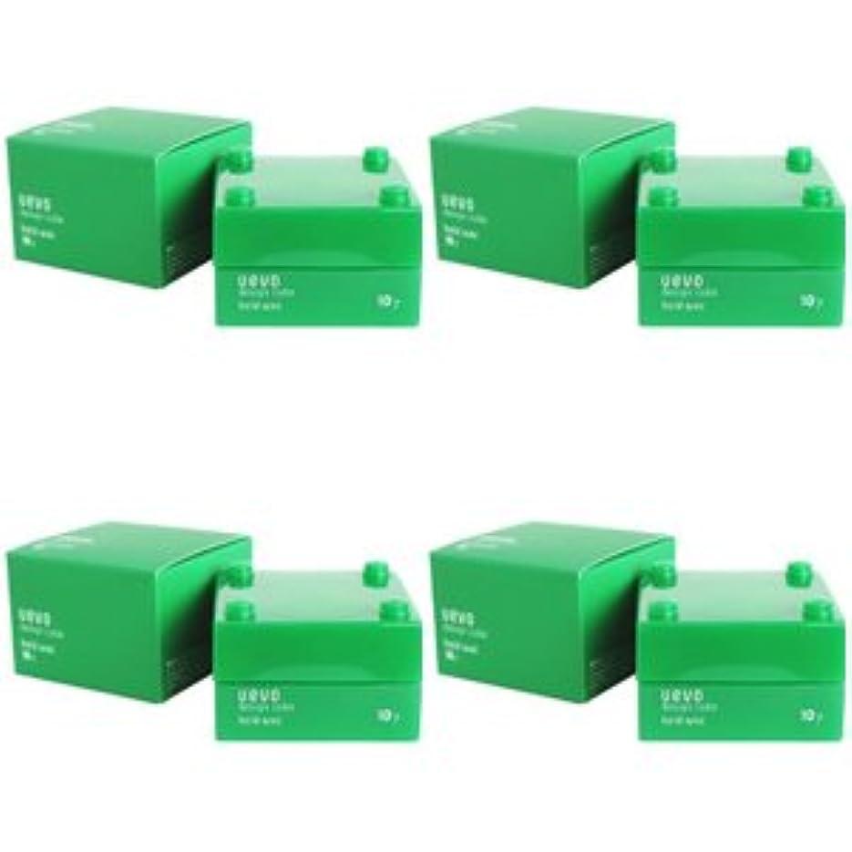 悪夢段落キャンペーン【X4個セット】 デミ ウェーボ デザインキューブ ホールドワックス 30g hold wax DEMI uevo design cube