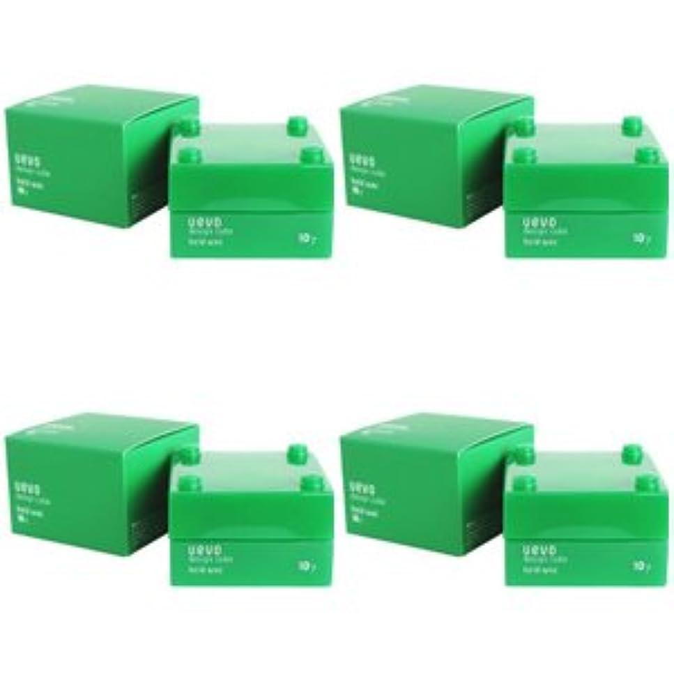 仕様化学薬品ピンク【X4個セット】 デミ ウェーボ デザインキューブ ホールドワックス 30g hold wax DEMI uevo design cube