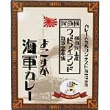 ヤチヨ ウッドアイランド・よこすか海軍カレー 200g