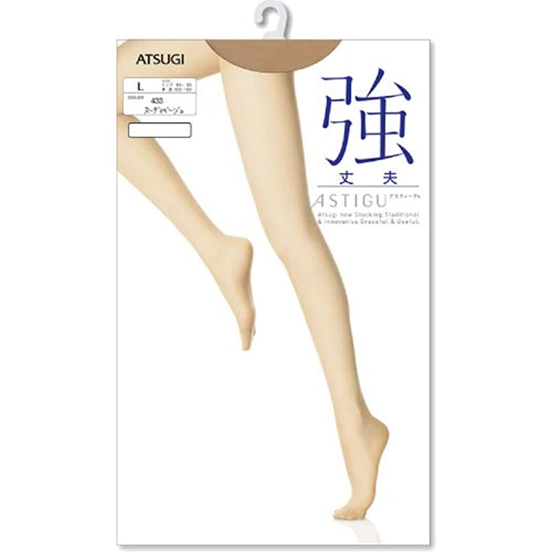 三角挽く排泄物アツギ ASTIGU(アスティーグ)強(ヌーディベージュ)サイズ L