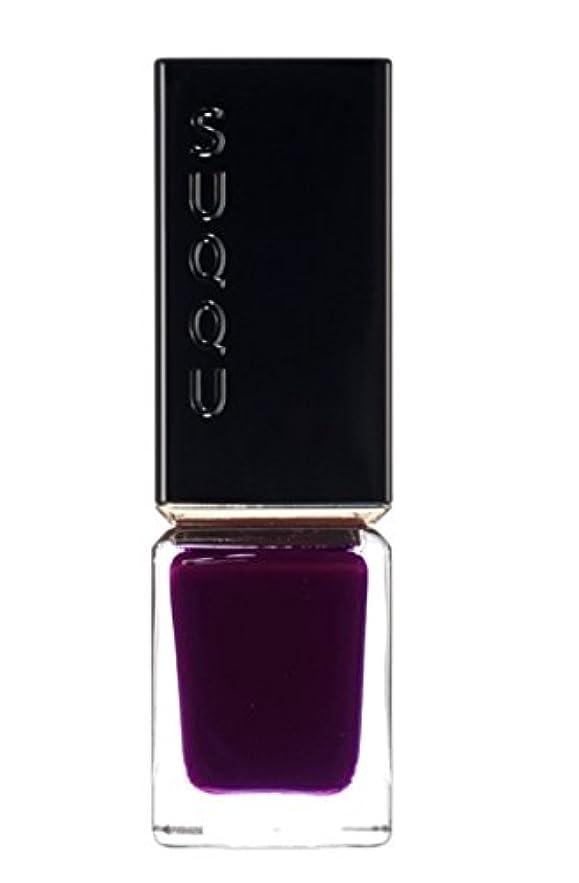 誓約耐えるポータルSUQQU ネイル カラー ポリッシュ 106 水紫 MIZUYUKARI
