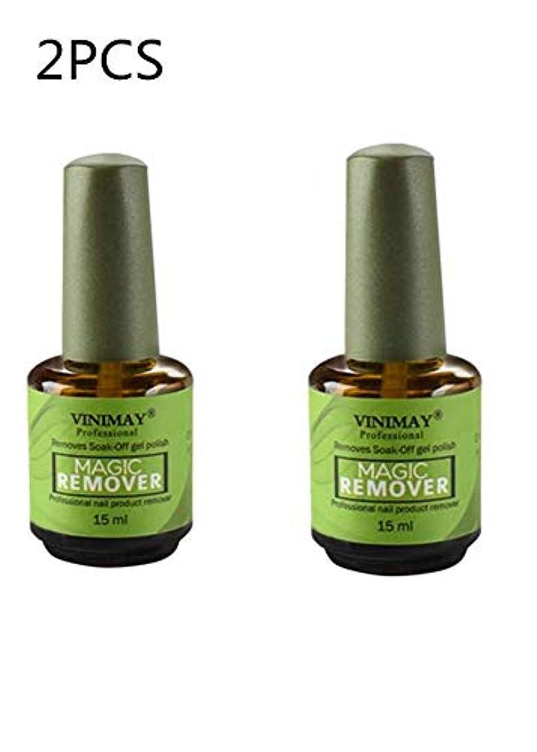 パトワメンターぬるいColdwhite バーストマジックマニキュアリムーバー ソークオフジェルポリッシュを簡単かつ迅速に除去、爪を傷つけない プロフェッショナルな非刺激性マニキュアリムーバー-15ml (verde)