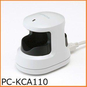日立製作所 指静脈認証(パスワード入力に代わり指をかざし認証Windowsログオン等行う生体認証装置 PC-KCA110