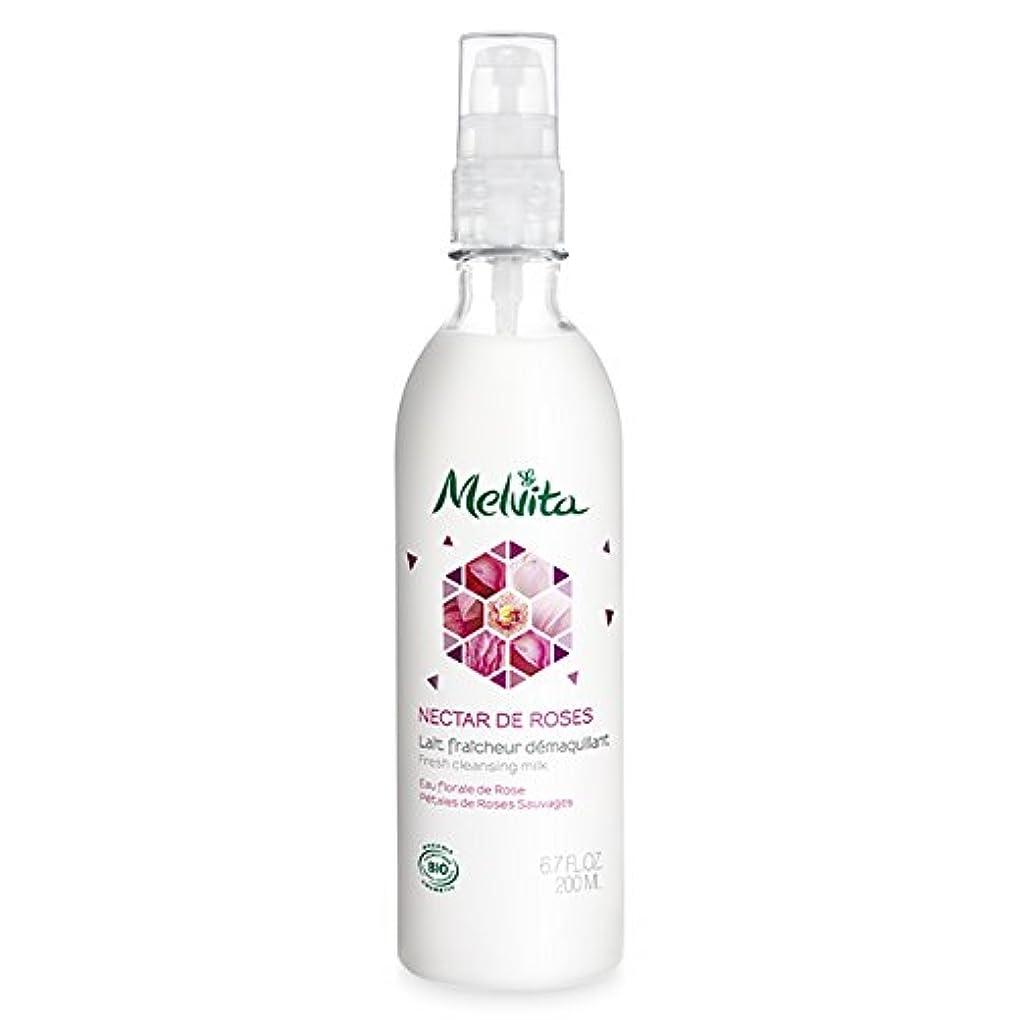 バラ色強います肯定的メルヴィータ ネクターデローズ クレンジングミルク 200mL