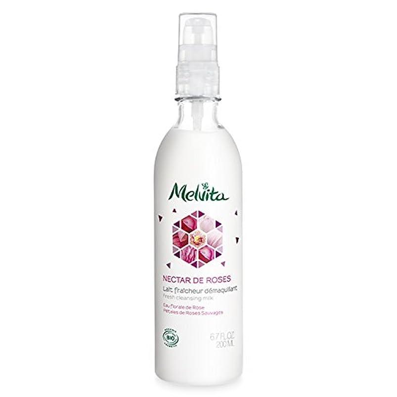 ステップストッキング拘束するメルヴィータ ネクターデローズ クレンジングミルク 200mL