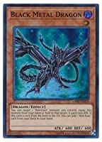 遊英語 茶 Black Metal Dragon(SR)(黒鋼竜)