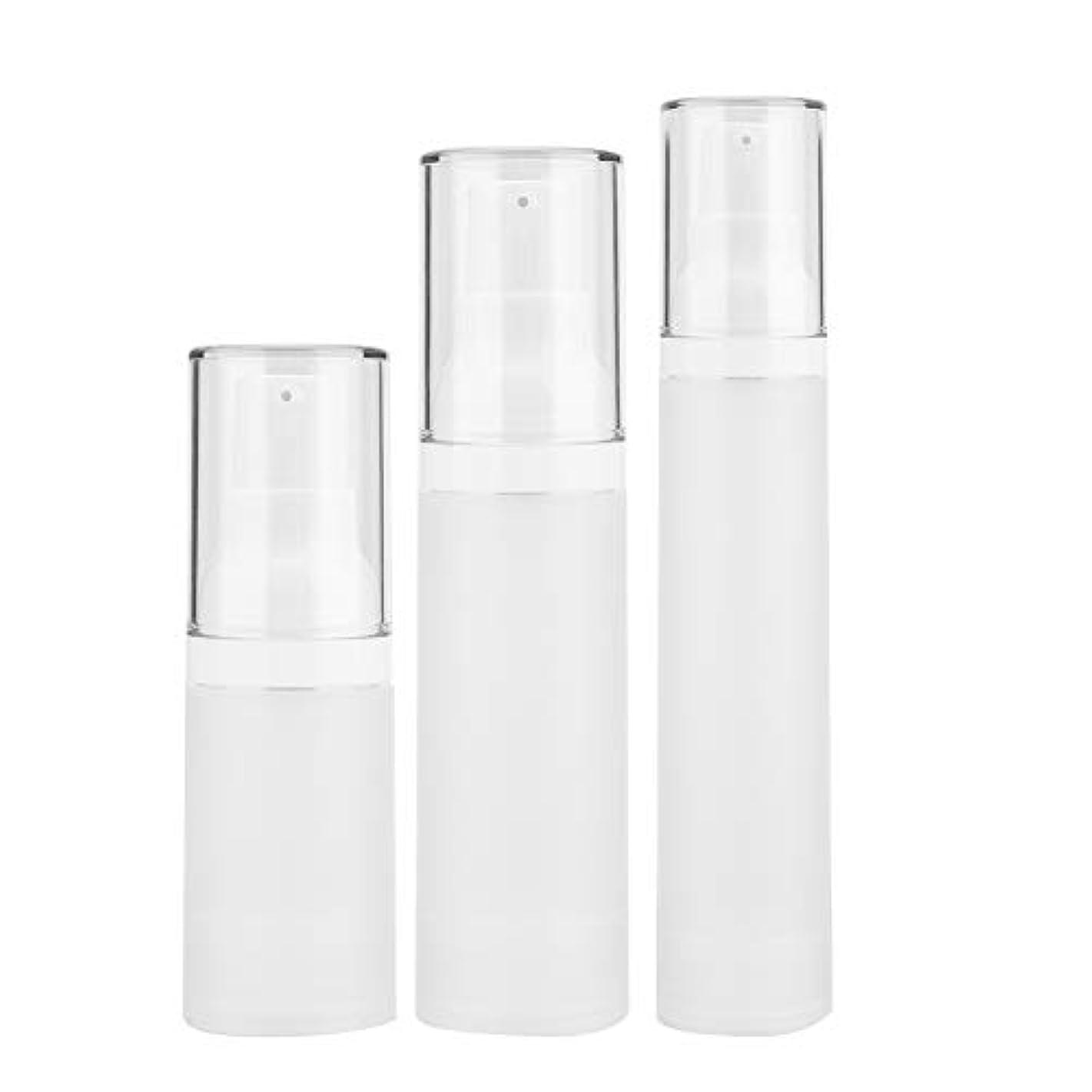 同行クリック欠員3本入りトラベルボトルセット - 化粧品旅行用容器、化粧品容器が空の化粧品容器付きペットボトル - シャンプーとスプレー用(3 pcs)