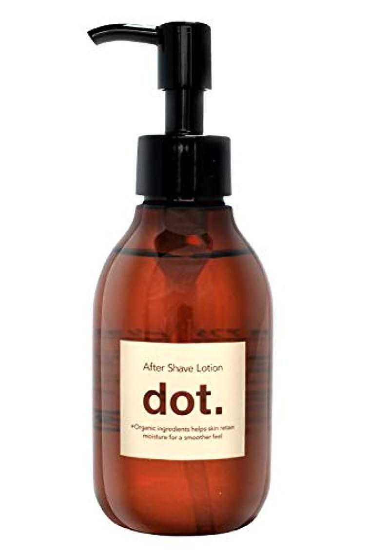 水を飲む小さい周術期dot アフターシェーブローション 【脱毛、除毛、ヒゲ剃り後のケアに。】