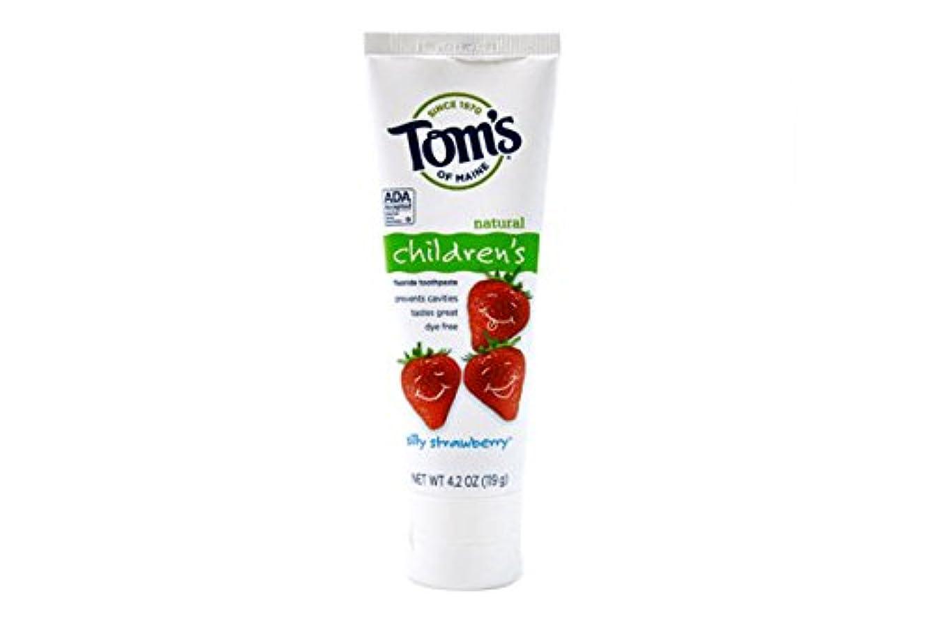 無線フルーツ野菜代表するTom's of Maine【トムズオブメイン 子供用歯磨き粉 シリーストロベリー】 【並行輸入品】