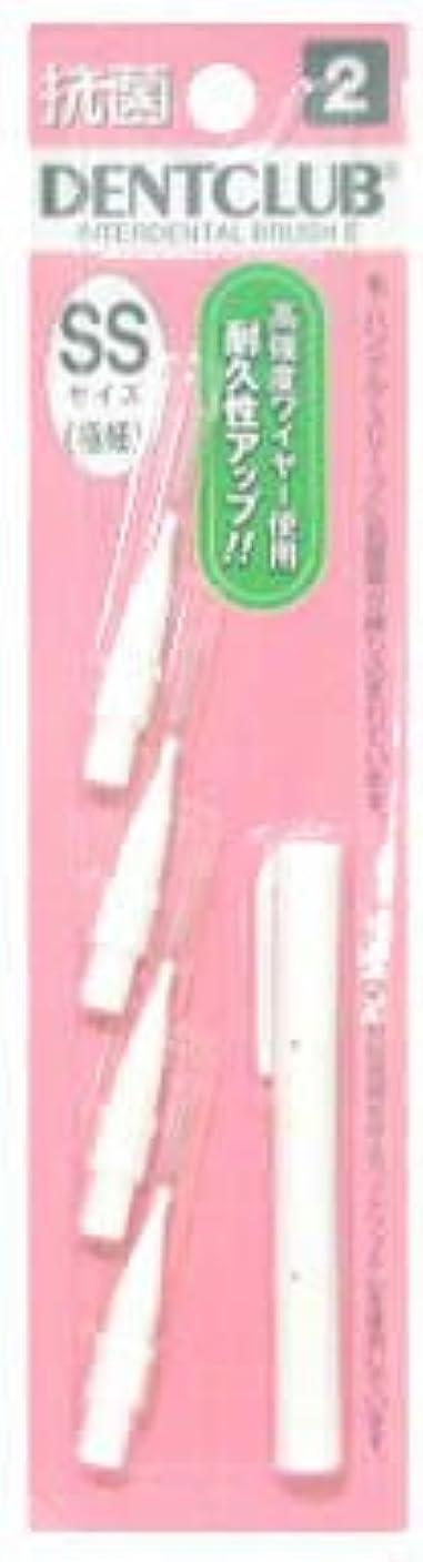 肉のセンチメートルブラケットデントクラブ 歯間ブラシ2 スリーブ付 SS