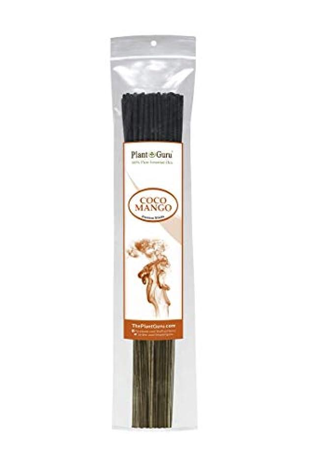 広告弾丸今日Coco MangoエキゾチックIncense Sticks、185グラムで各バンドル85 to 100スティック、プレミアム品質Smooth Clean Burn、各スティックは10.5インチ長Burn時間は45 60...