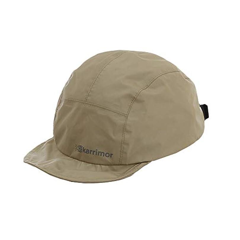 生きる真向こう玉カリマー(カリマー) pocketable rain cap
