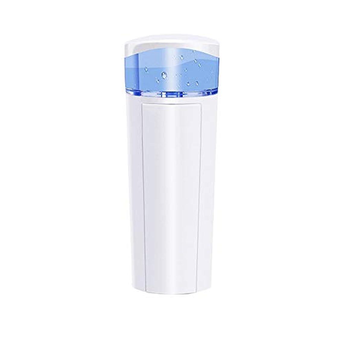 方法論かわすグラマーZXF 充電宝物機能付き新しいナノ水道メータースプレー美容機器ABS素材ホワイト 滑らかである