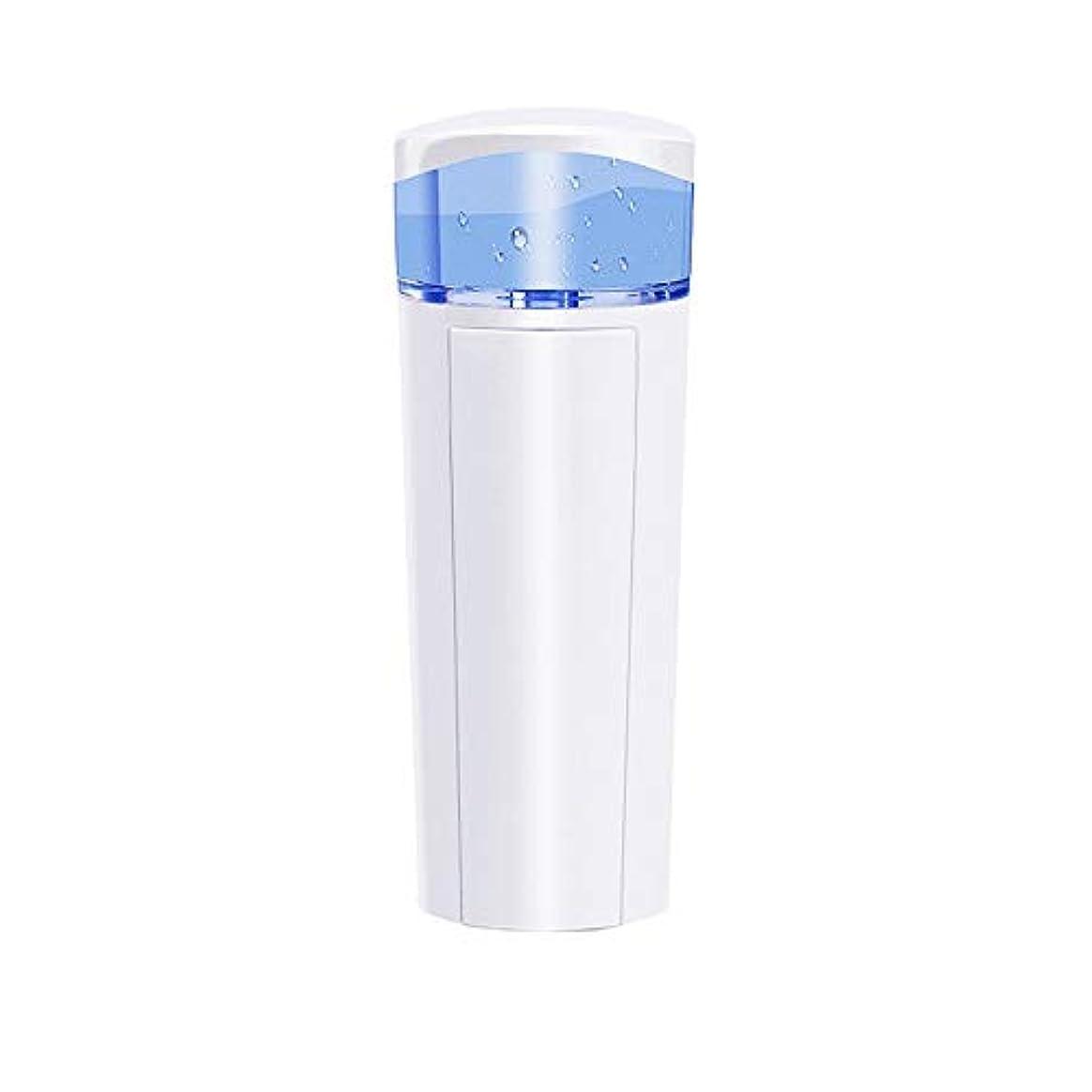 橋脚リンスあそこZXF 充電宝物機能付き新しいナノ水道メータースプレー美容機器ABS素材ホワイト 滑らかである