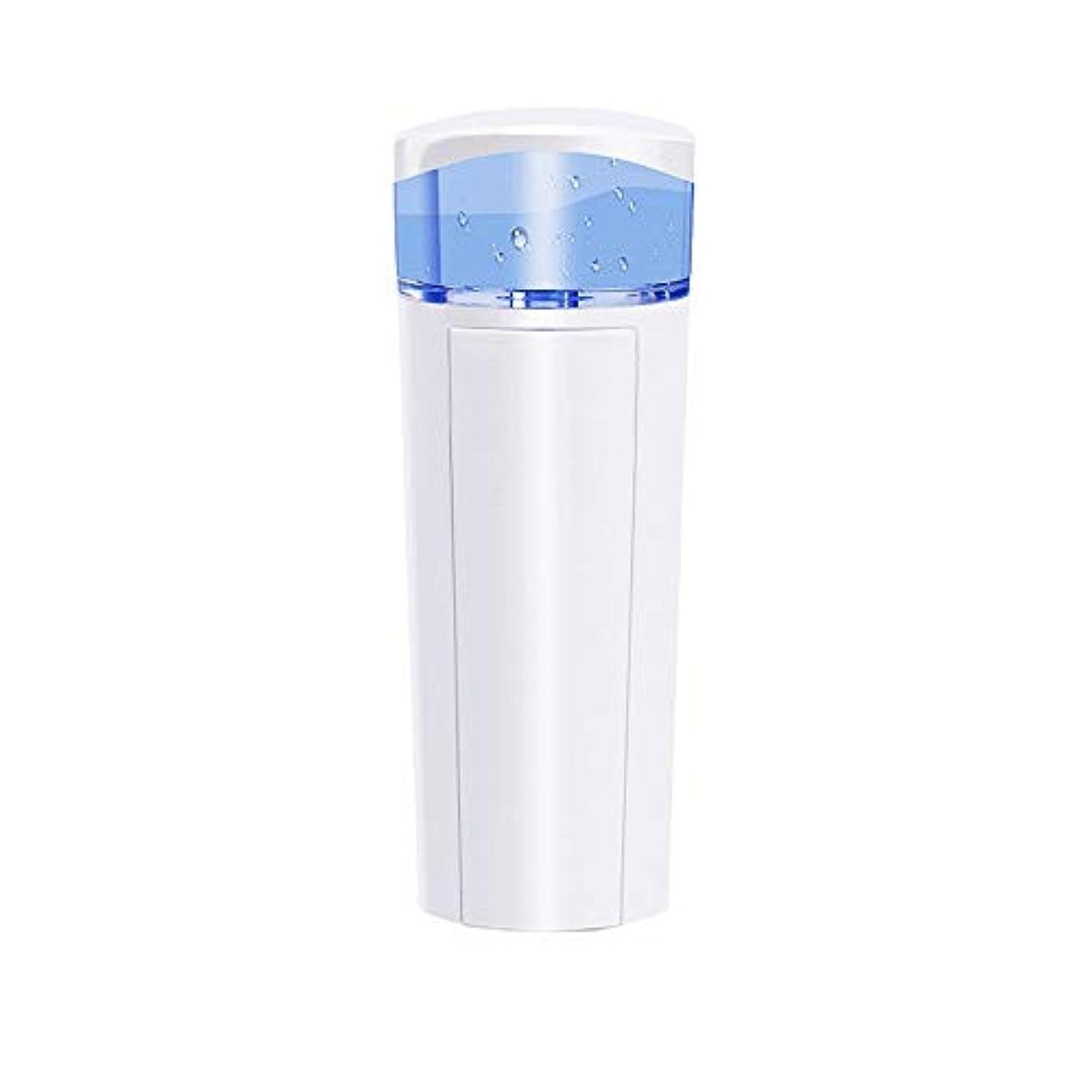 筋役員乳製品ZXF 充電宝物機能付き新しいナノ水道メータースプレー美容機器ABS素材ホワイト 滑らかである
