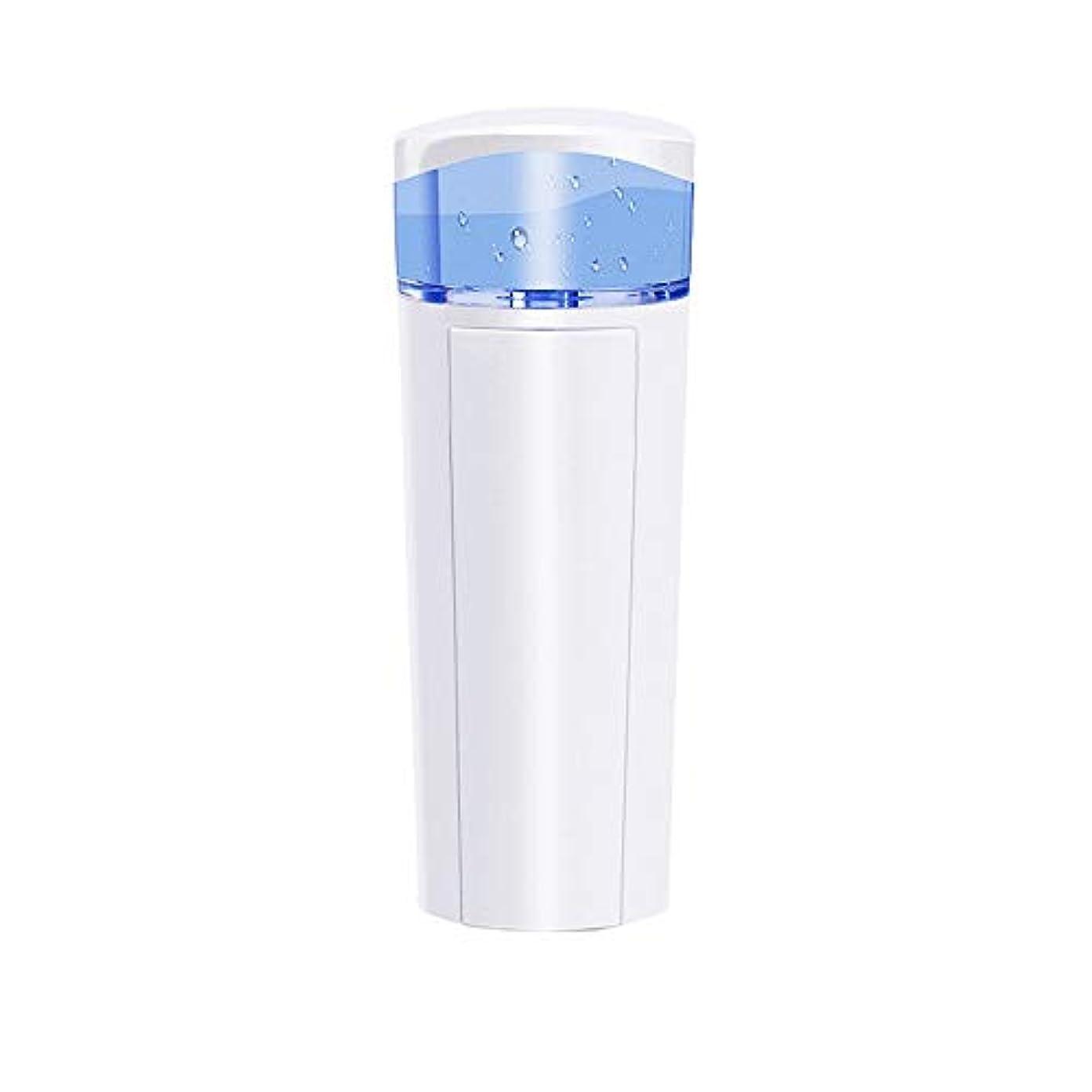喜劇精巧な願うZXF 充電宝物機能付き新しいナノ水道メータースプレー美容機器ABS素材ホワイト 滑らかである