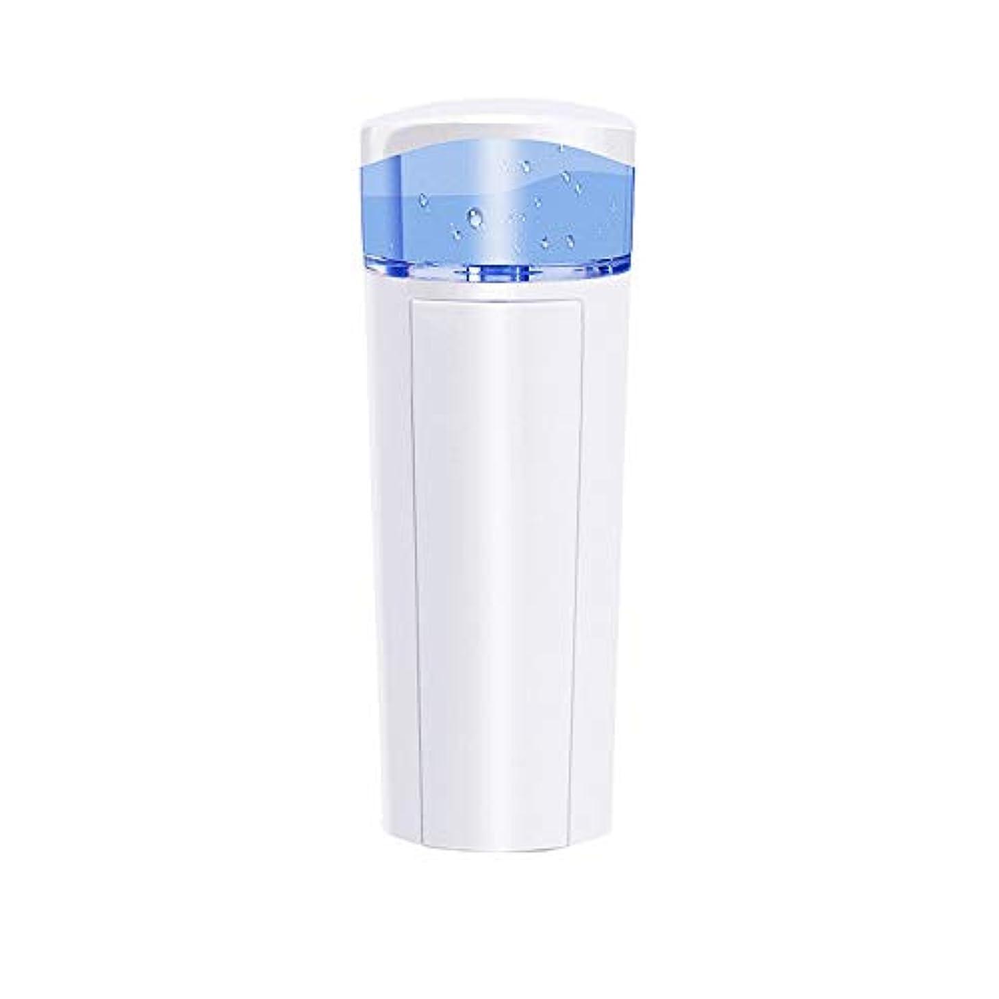 エチケットメトリック体細胞ZXF 充電宝物機能付き新しいナノ水道メータースプレー美容機器ABS素材ホワイト 滑らかである