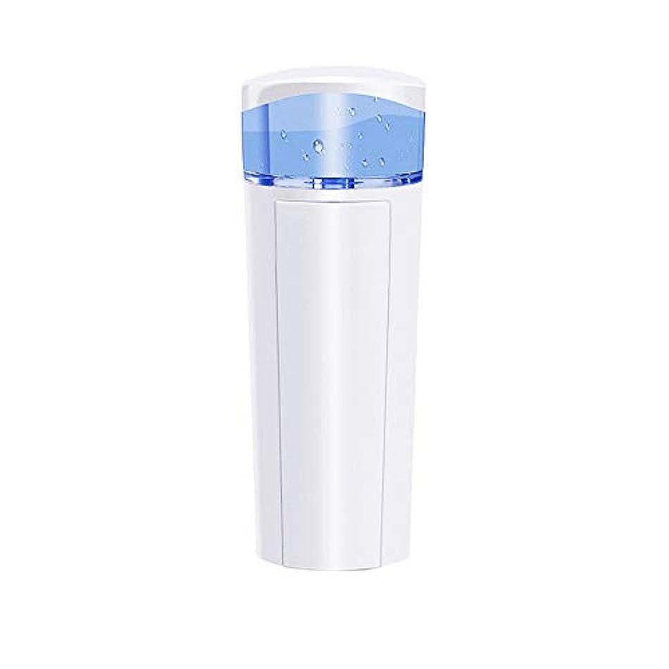 堀尊厳主にZXF 充電宝物機能付き新しいナノ水道メータースプレー美容機器ABS素材ホワイト 滑らかである