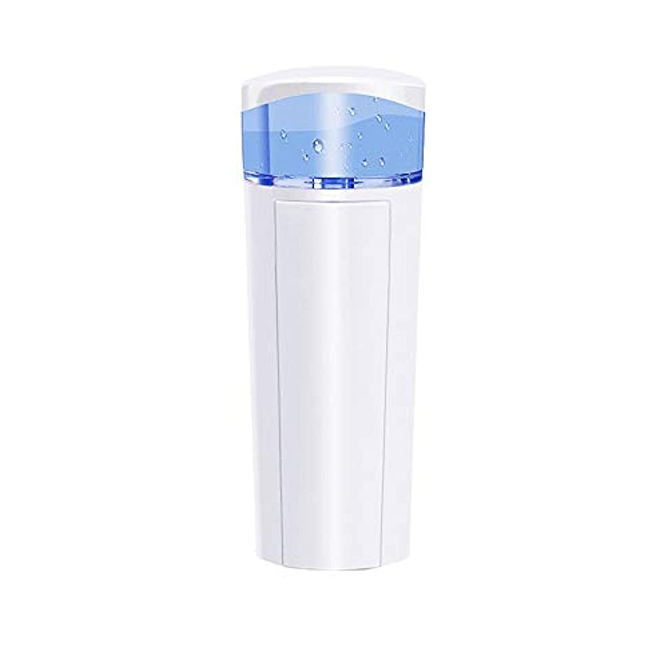 歯科のベンチ満足ZXF 充電宝物機能付き新しいナノ水道メータースプレー美容機器ABS素材ホワイト 滑らかである