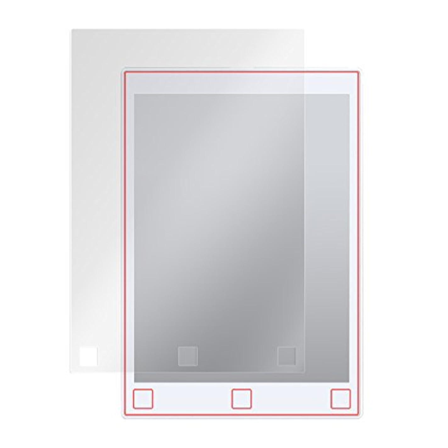 アリ町虫日本製 指紋が目立たない 反射防止液晶保護フィルム reMarkable 用 OverLay Plus OLREMARKABLE/2