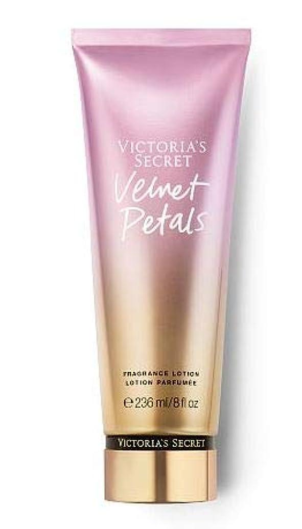 変化する欠かせない混乱Victoria's Secretヴィクトリアシークレット Velvet Petals 236ml [並行輸入品]