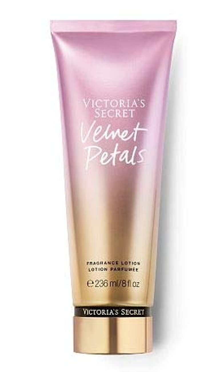 バトルガイダンスタンパク質Victoria's Secretヴィクトリアシークレット Velvet Petals 236ml [並行輸入品]