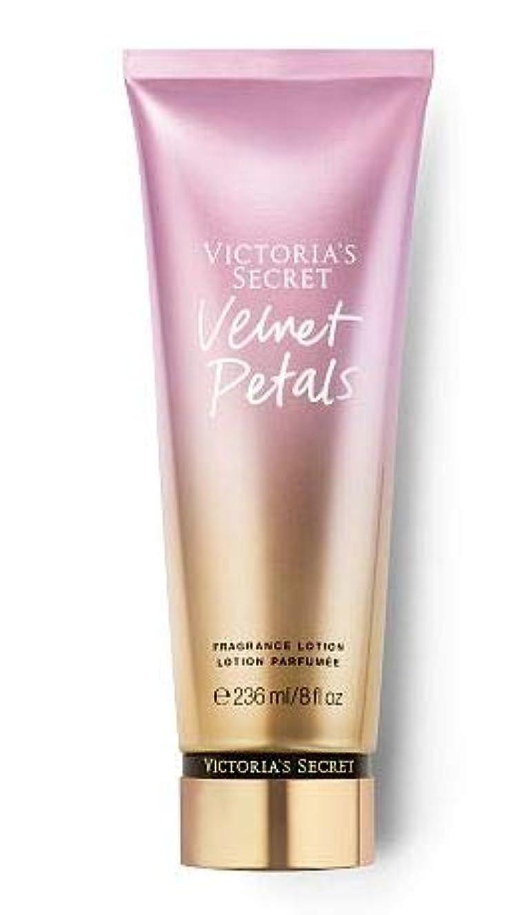 である要塞作成者Victoria's Secretヴィクトリアシークレット Velvet Petals 236ml [並行輸入品]