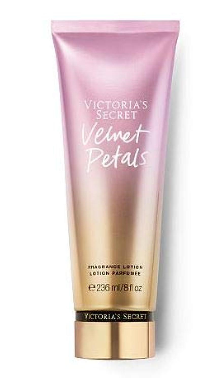 電圧特異性気楽なVictoria's Secretヴィクトリアシークレット Velvet Petals 236ml [並行輸入品]
