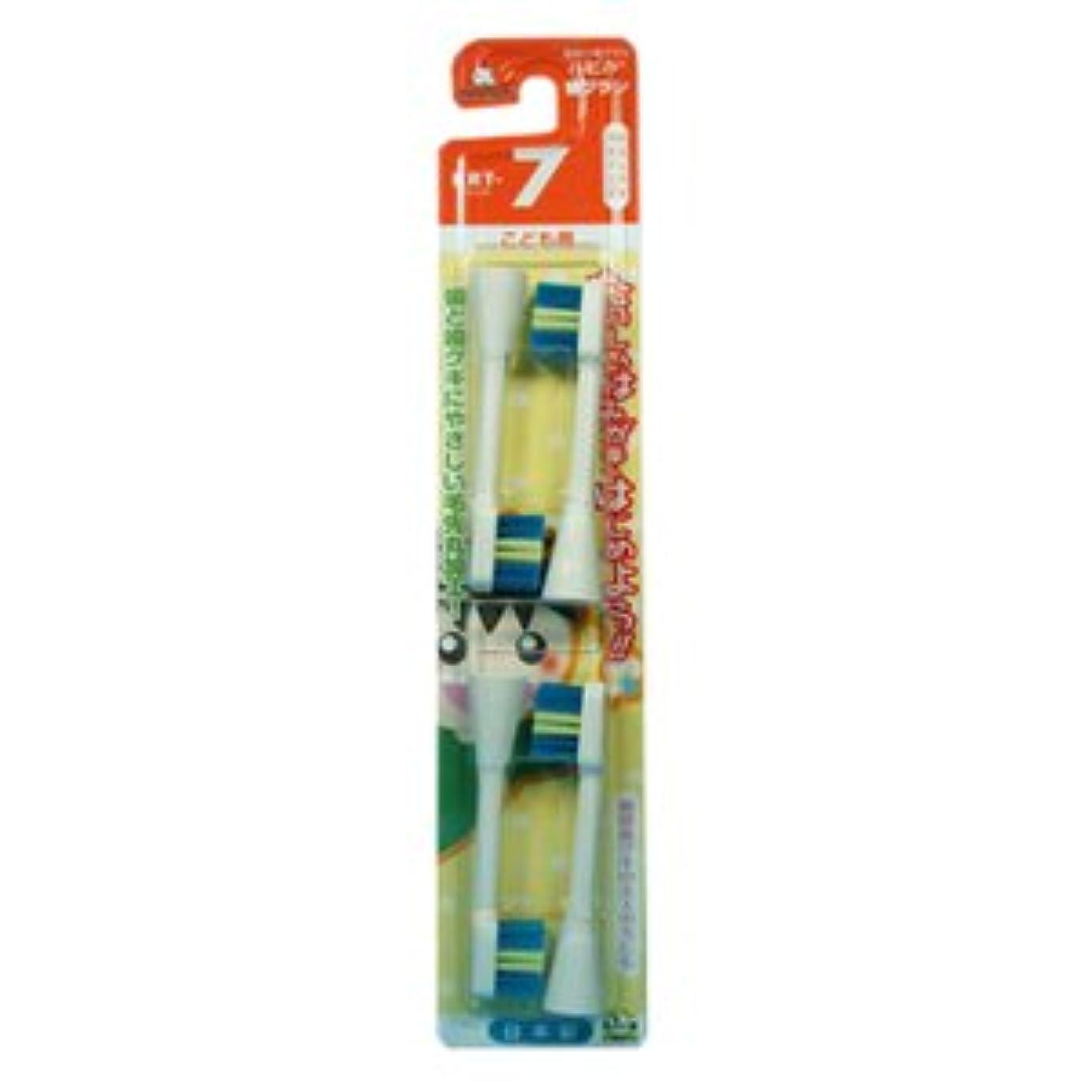 繰り返した丁寧物理的なミニマム 電動付歯ブラシ ハピカ 専用替ブラシ こども用 毛の硬さ:やわらかめ BRT-7 4個入