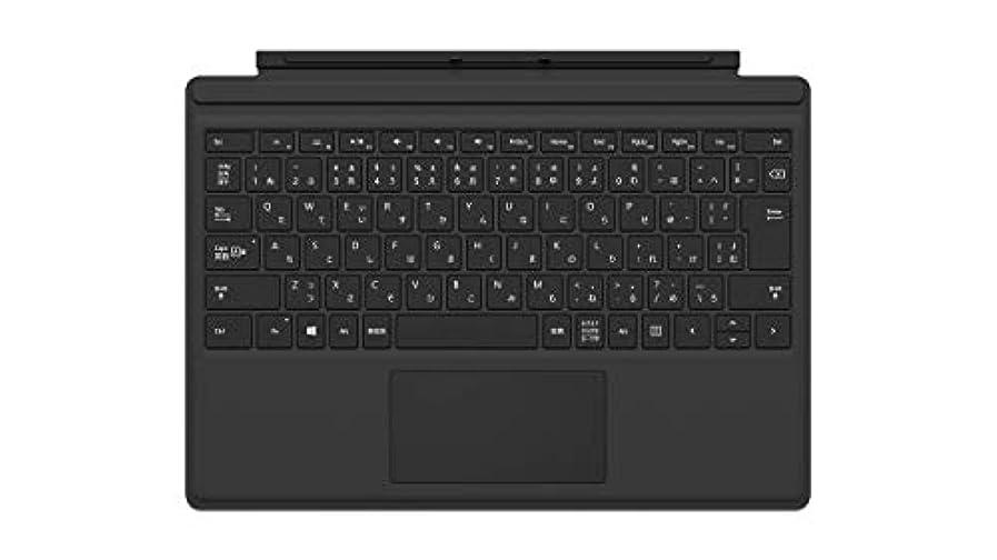 冷ややかな省慣性マイクロソフト Surface Pro タイプカバー ブラック FMM-00019