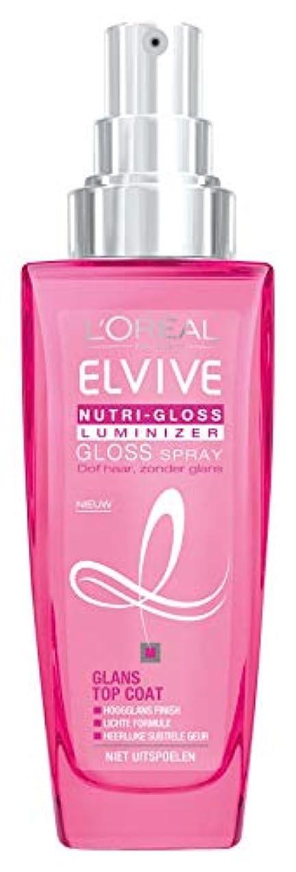 ジョージスティーブンソンクリップ蝶最初はL'Oréal Paris Elvital Nutri-Gloss Haarserum