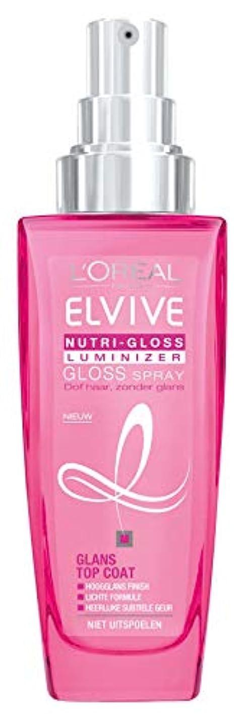 ぐるぐるモンスターグリップL'Oréal Paris Elvital Nutri-Gloss Haarserum