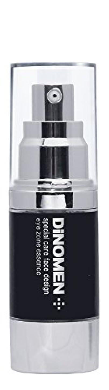 受賞テーブルいたずらDiNOMEN アイゾーンエッセンス 25g 目元専用美容液 男性化粧品