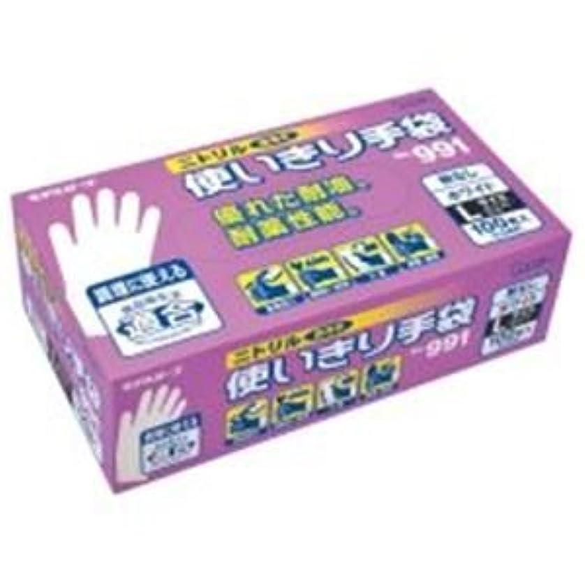 コンピューターゲームをプレイする時系列アルバニーエステー ニトリル使いきり手袋/作業用手袋 [粉無 No.991ホワイト/L 12箱]
