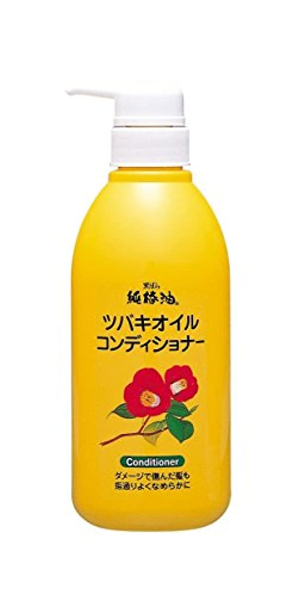 データム白雪姫腐敗した黒ばら 純椿油 ツバキオイルコンディショナー