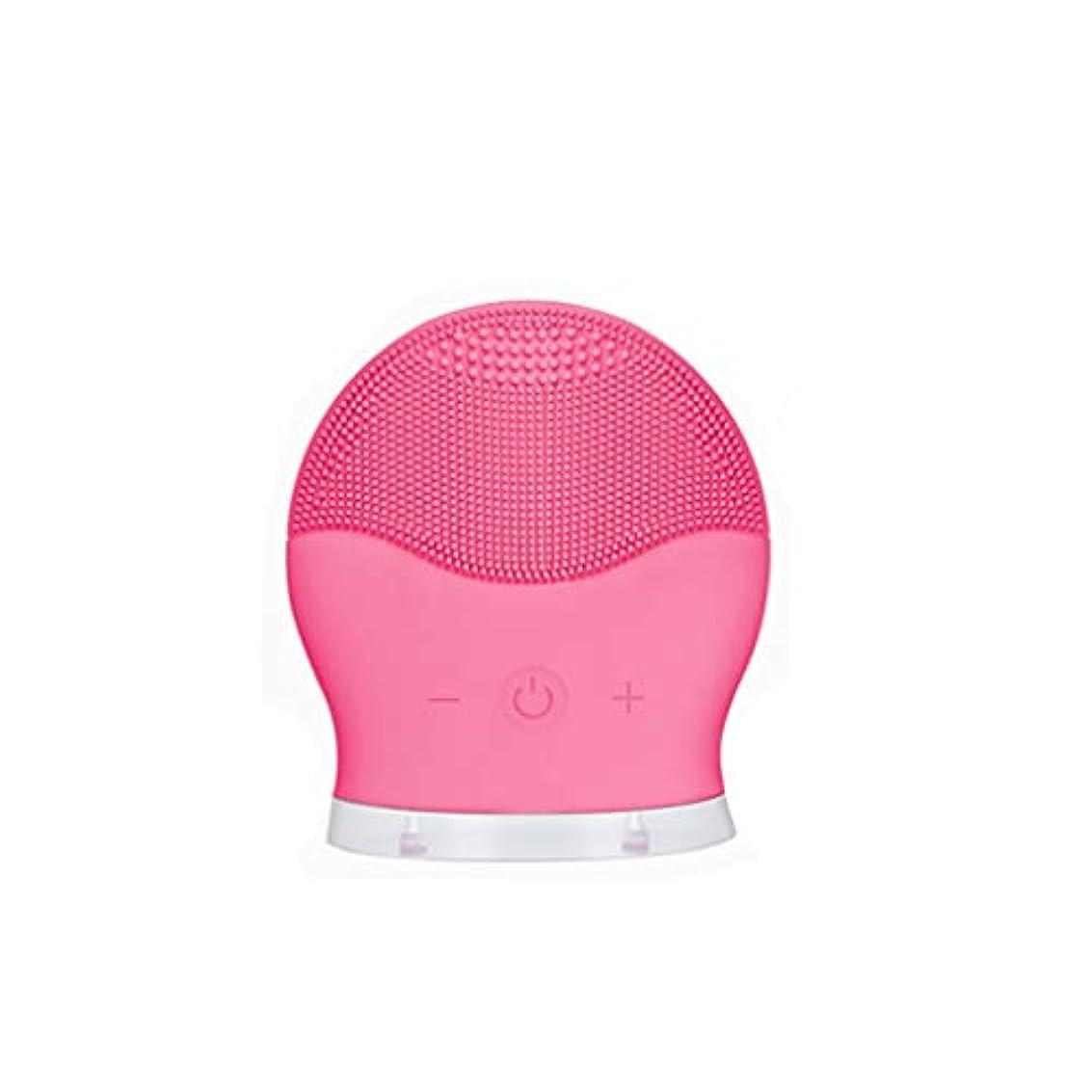 スノーケル指導する詐欺ポータブル超音波振動シリコーンクレンジング機器、アンチエイジング顔マッサージ、毛穴を減らすために、皮膚を改善する剥離,Rosered