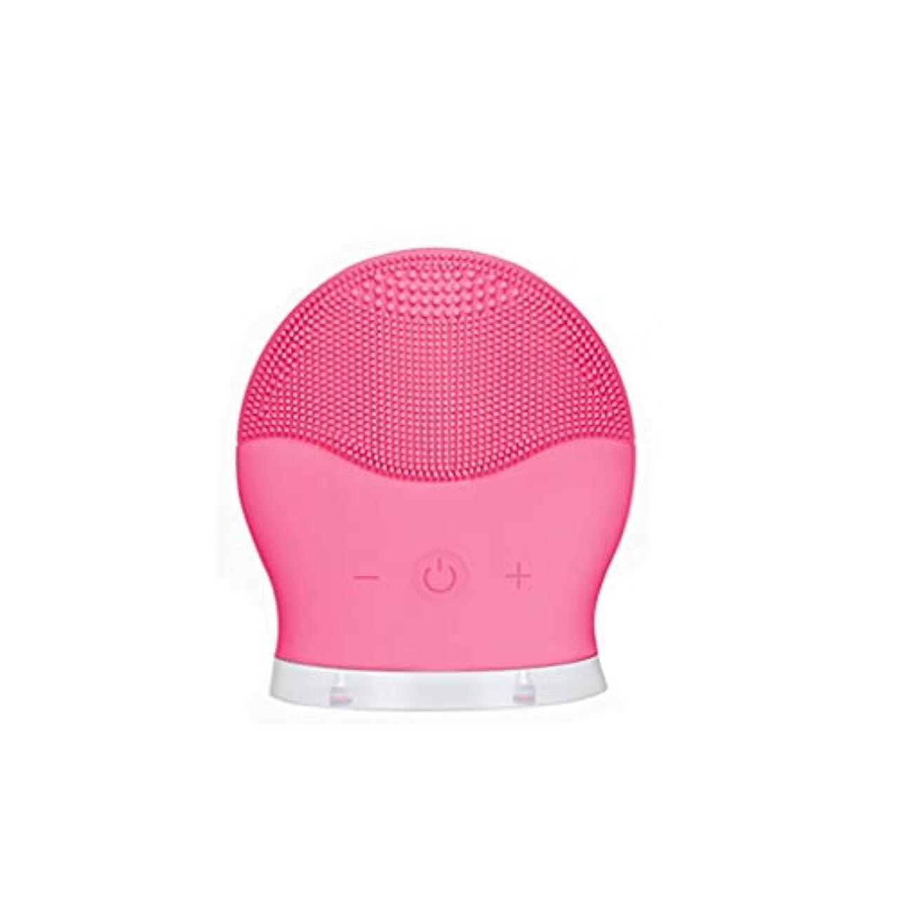 解釈フォーク最少ポータブル超音波振動シリコーンクレンジング機器、アンチエイジング顔マッサージ、毛穴を減らすために、皮膚を改善する剥離,Rosered