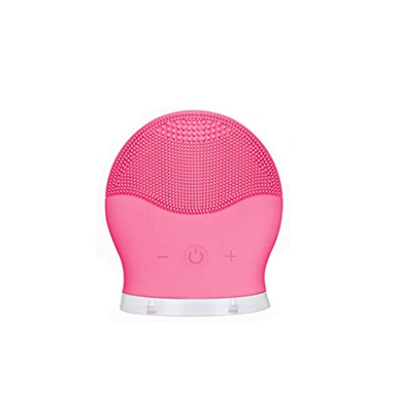 カテゴリー確立しますリラックスポータブル超音波振動シリコーンクレンジング機器、アンチエイジング顔マッサージ、毛穴を減らすために、皮膚を改善する剥離,Rosered