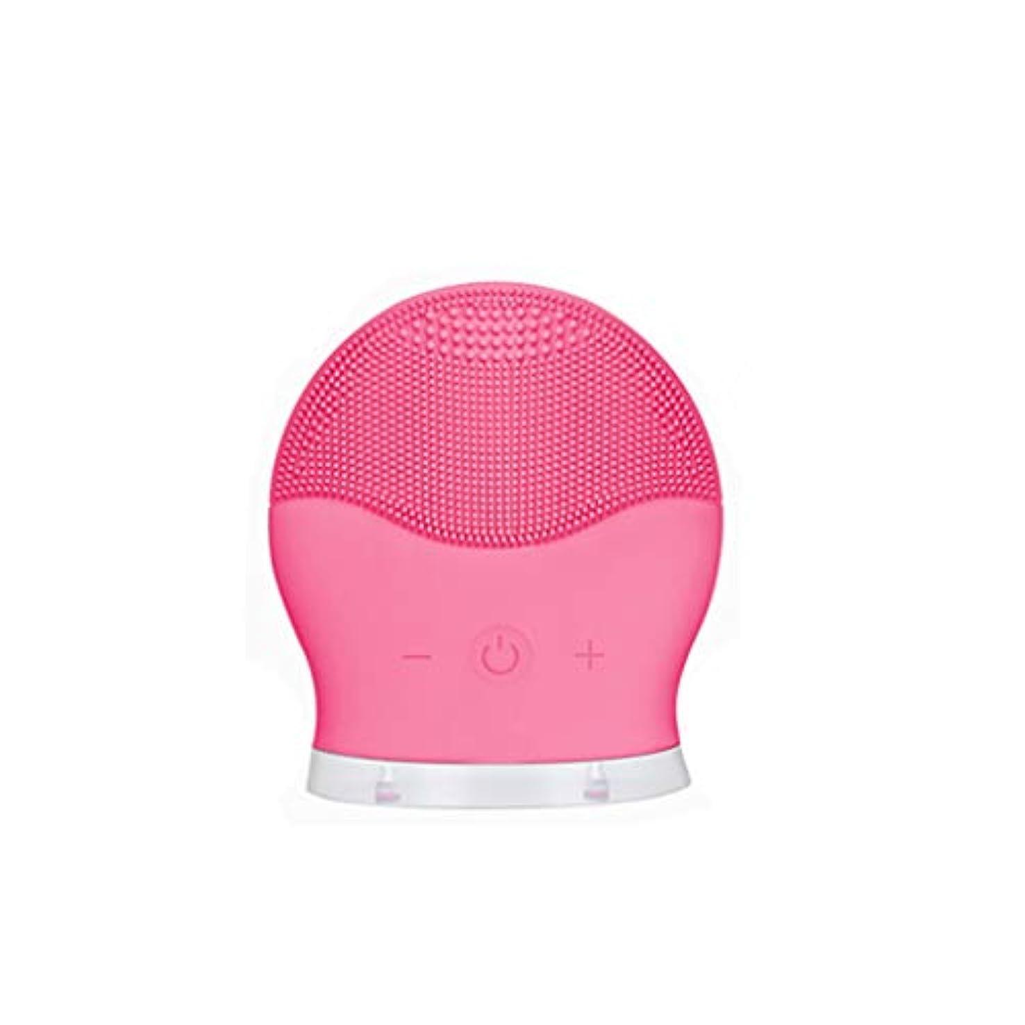 または豪華な助けてポータブル超音波振動シリコーンクレンジング機器、アンチエイジング顔マッサージ、毛穴を減らすために、皮膚を改善する剥離,Rosered