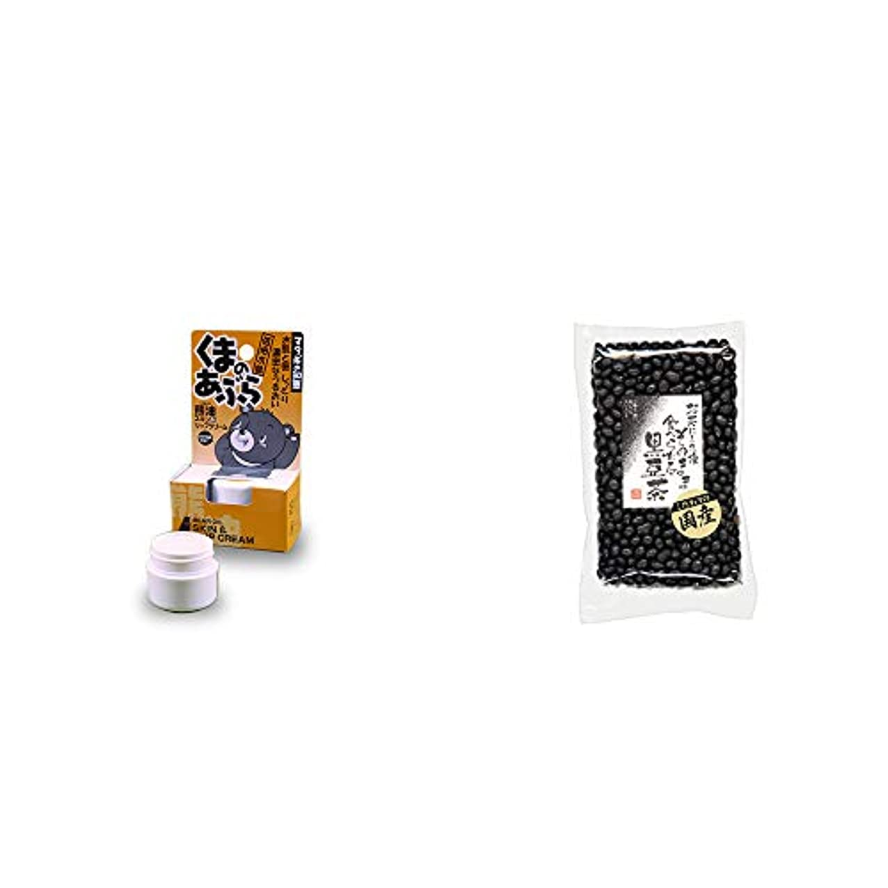 それにもかかわらず新年摘む[2点セット] 信州木曽 くまのあぶら 熊油スキン&リップクリーム(9g)?国産 黒豆茶(200g)