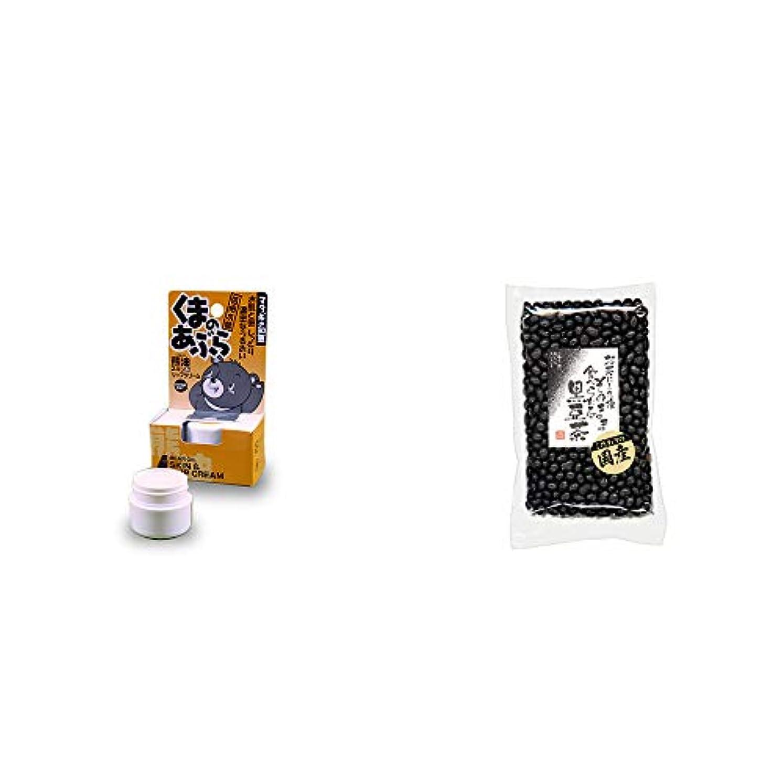 女王火傷解釈[2点セット] 信州木曽 くまのあぶら 熊油スキン&リップクリーム(9g)?国産 黒豆茶(200g)