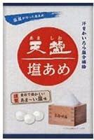 天塩 「天塩 塩あめ(塩味)」(1kg×10袋)