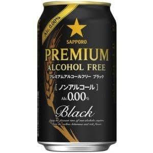 サッポロ プレミアム アルコールフリー ブラック 350ml×24缶