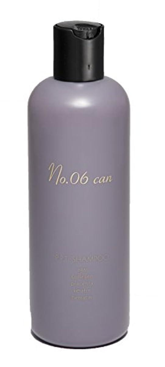 ナンバーロッカン PPTシャンプー 300ml