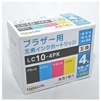 【6個】【Luna Life】 ブラザー用 互換インクカートリッジ LC10-4PK 4本パック LN BR10/4P