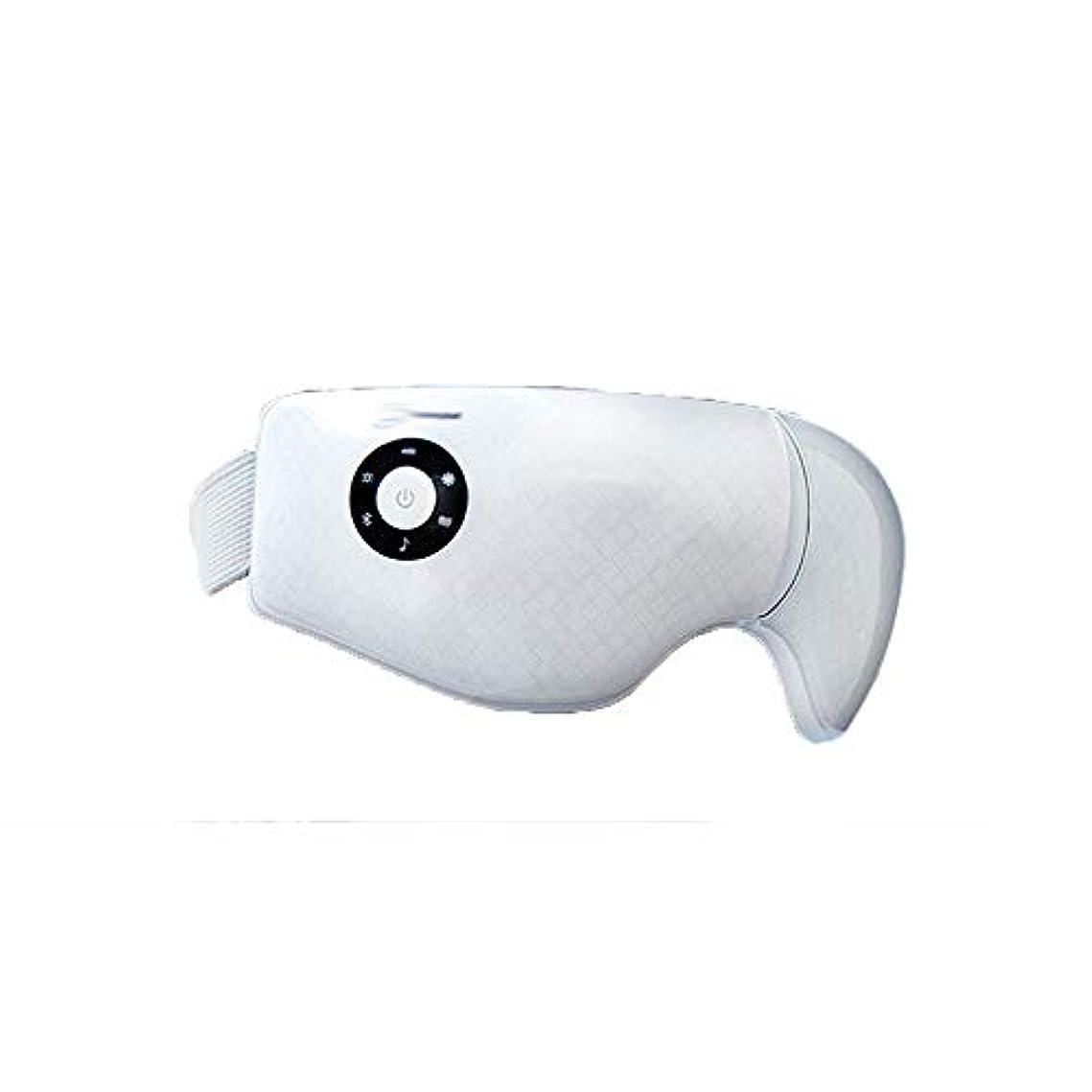 枠ソケット波マッサージャー - マッサージャーは、黒丸を回復するために近視をホット圧縮します (Color : White)