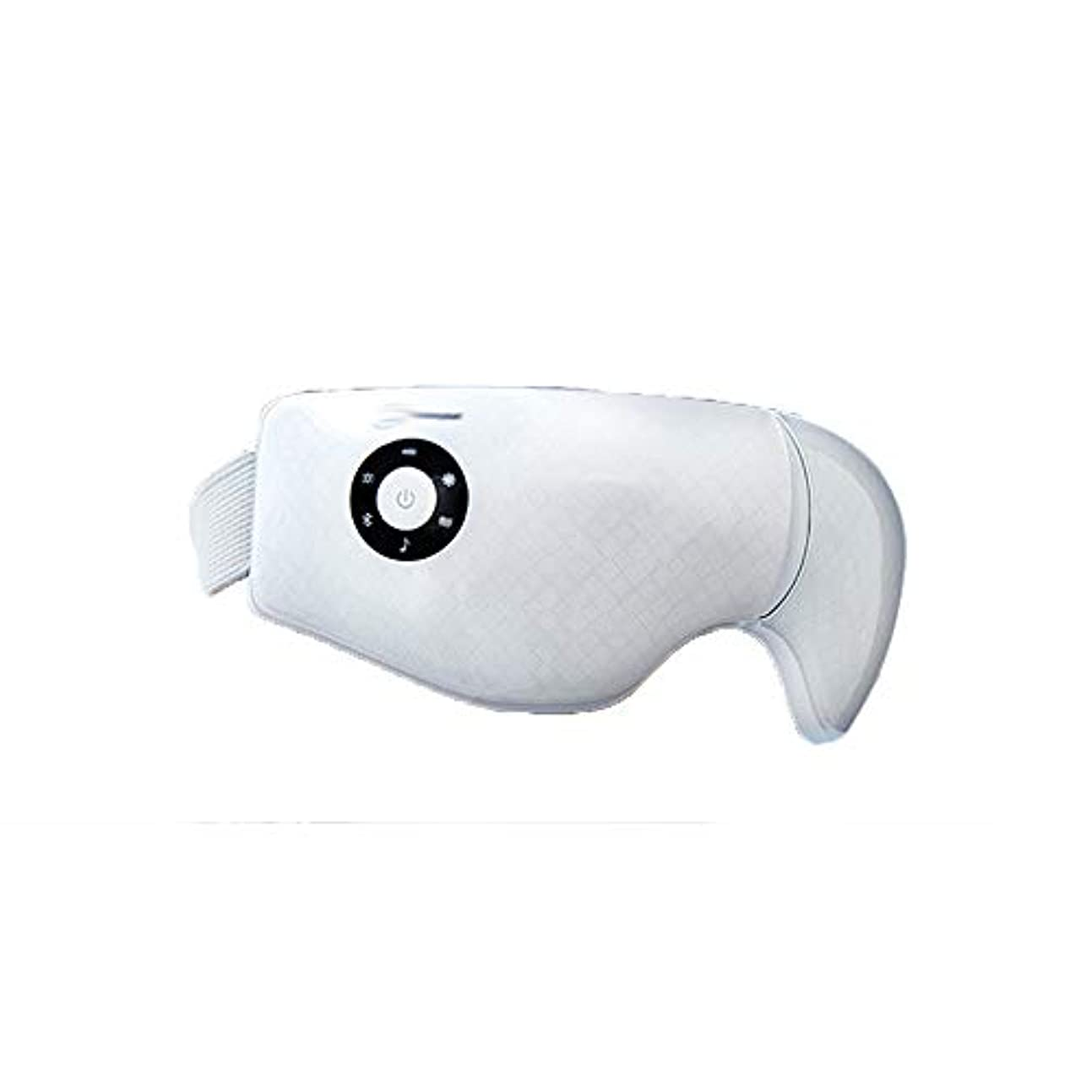 リベラル宣言レンジマッサージャー - マッサージャーは、黒丸を回復するために近視をホット圧縮します (Color : White)