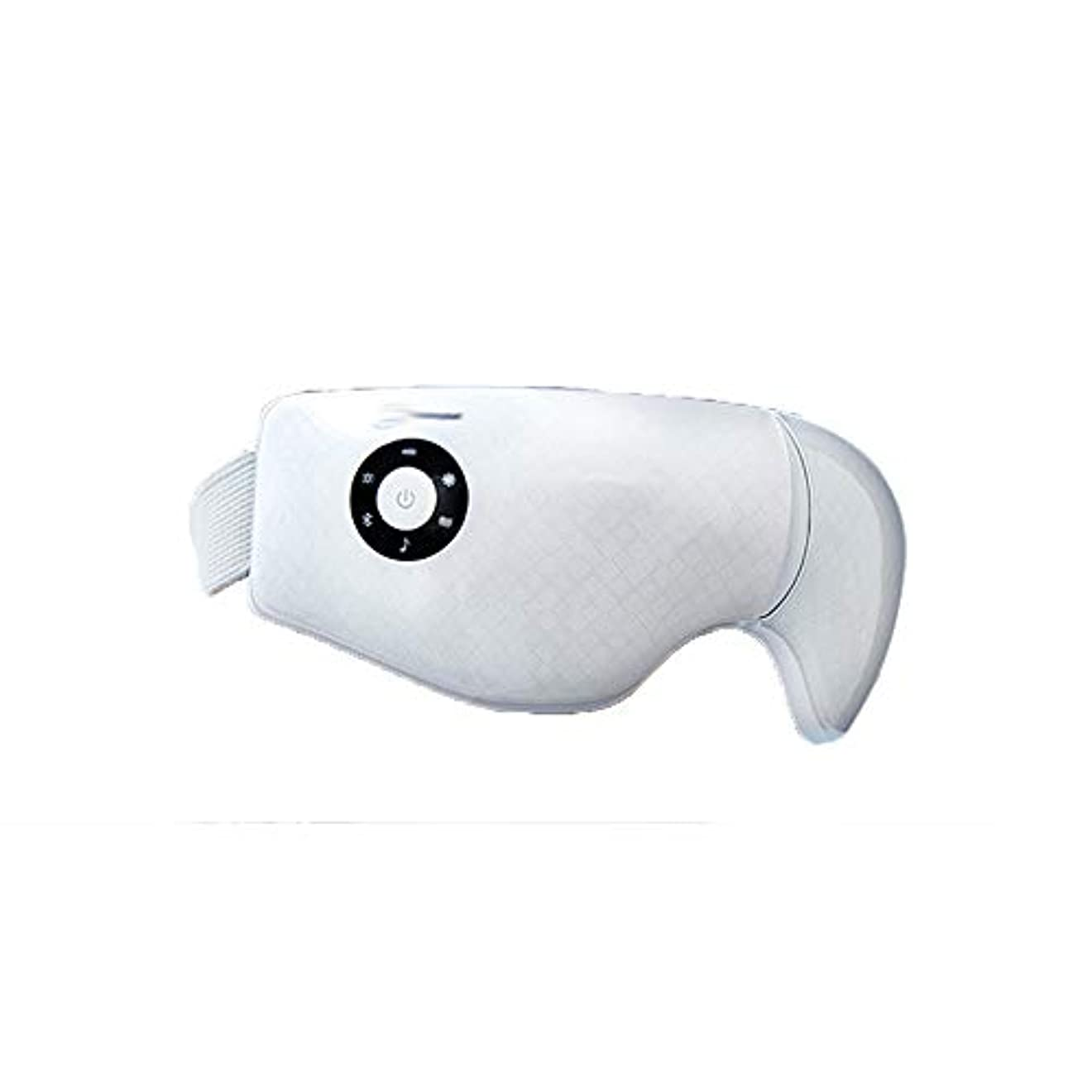 鼓舞するスキム推進力マッサージャー - マッサージャーは、黒丸を回復するために近視をホット圧縮します (色 : 白)